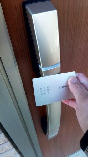 カードキーでの鍵の開け閉めシーン