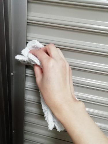 雑巾で拭き上げ