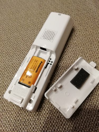 古い電池、さよなら~