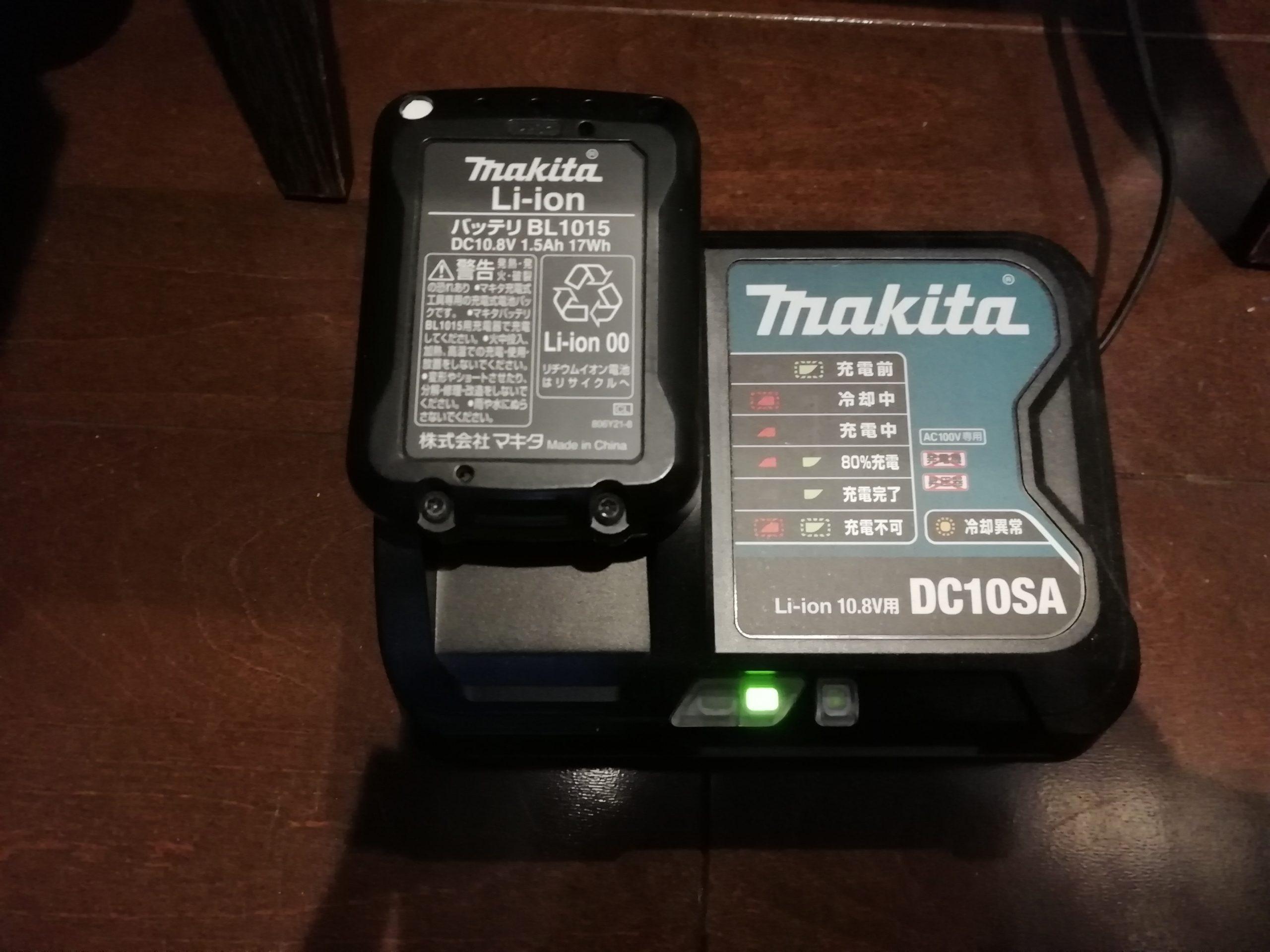 マキタ掃除機の充電