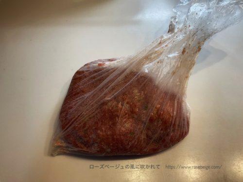 アイラップで肉だね作り