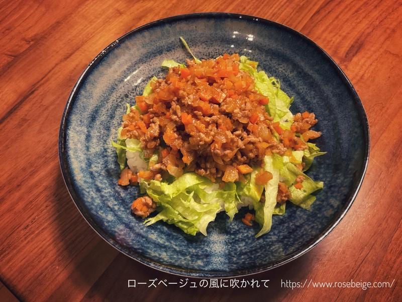 ハンバーグ丼
