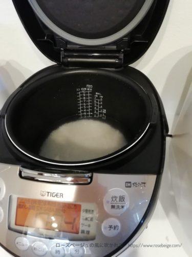 研いだお米をtacookにセット