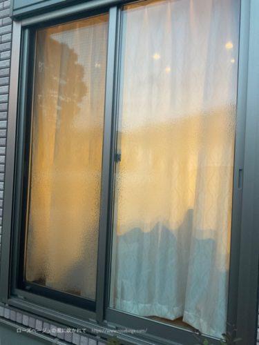 ミラーレースカーテン、夕方灯りをつけた状態