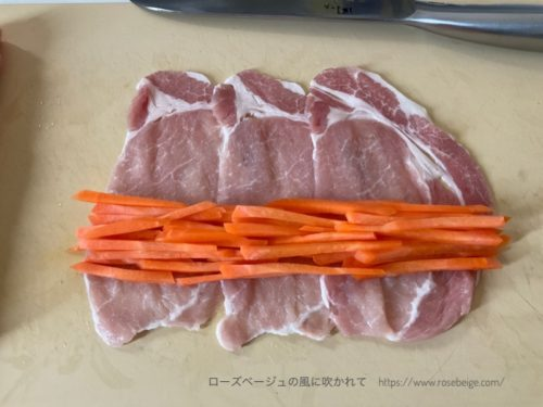 にんじんの肉巻き