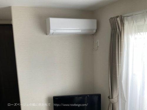 主寝室のエアコン