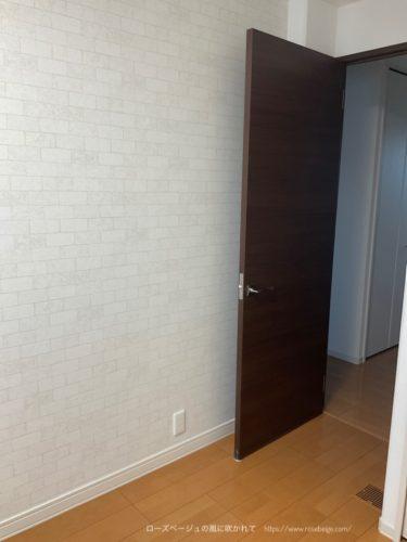 コンセント移設した仕切り壁(次女部屋)