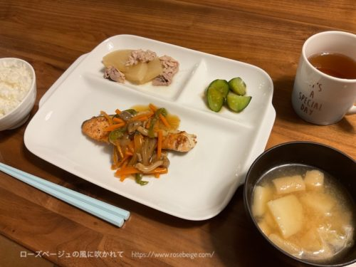鮭の野菜あんかけ定食