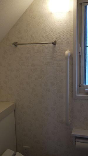 1Fトイレのタオル掛け